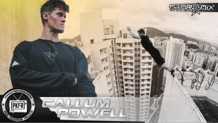 弹簧腿!英国跑酷运动员Callum Powell超强定点合集