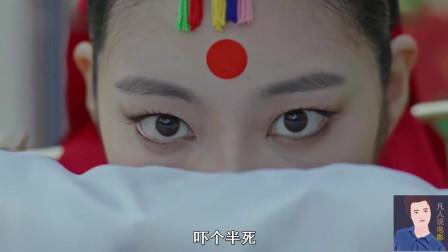 分分钟看完韩国版西游《花游记第2集》