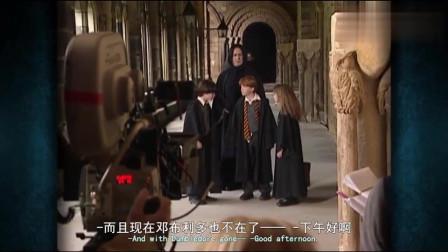 """哈利波特花絮:快要笑死了!丹尼尔这么""""害怕""""斯内普"""