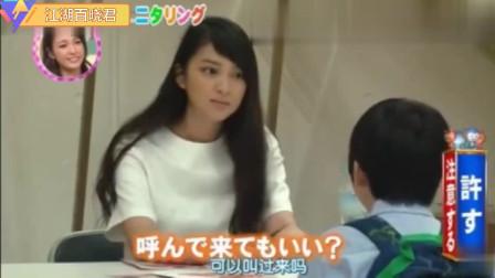 【日本整蛊节目】熊孩子表白日本女艺人,小女朋友当场气哭!