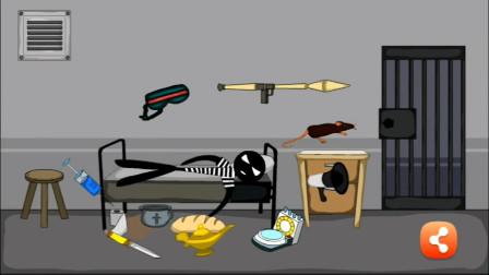 火柴人游戏:看看这些工具能不能帮火柴人逃出去
