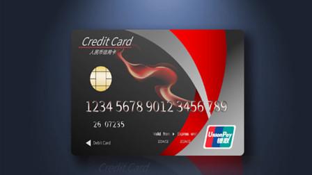 信用卡有效期到了必须付还清吗?是的,还有一点要注意!