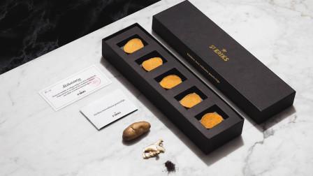 世界最贵的薯片,全球限量100盒,每盒只有5片!