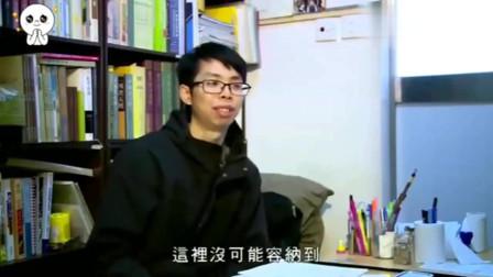 香港人的凄凉生活!香港小伙租不足50呎劏房,月租2千8元,空间太小连床也放不下