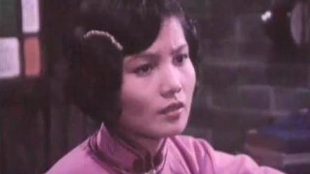 1982.三家巷(珠江电影制片厂出品)