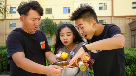 美女自制三种口味的火锅汤,俩小伙谁喝完就能嫁给谁,不料喝完通通失忆