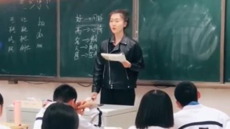 美女老师唱《沙漠骆驼》!网友:还让人好好学习不