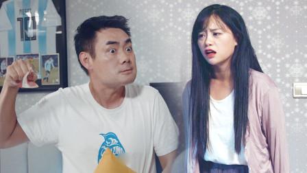 陈翔六点半:小伙结婚后想打老婆,没想到却被老婆打进了医院!