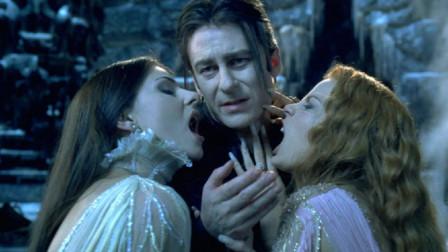 伯爵花了四百年,和三个媳妇生下数十万后代,却被一个狼人毁了