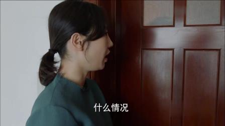 南方有乔木:李现假装自己感冒了,让白百何来看他,被她识破