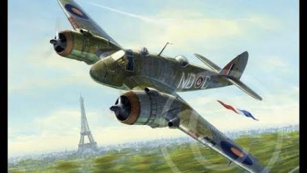 MFP 大胆的单飞英俊战士突袭 - 巴黎 1942