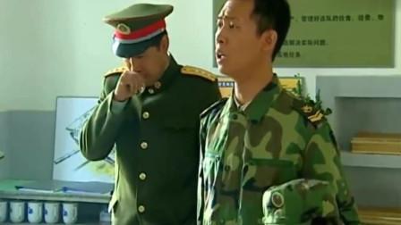 士兵突击:史今为了心里的承诺和连长较劲,这把豁出去了!