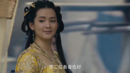 """《九州缥缈录》听到小舟叫羽然""""世子妃"""",吕归尘笑得合不拢嘴"""
