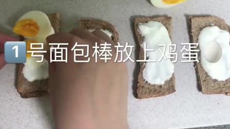 非常适合上班族的低脂甜品,水果面包棒,很nice!