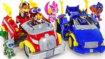 汪汪队立大功消防救援队 狗狗们的超级变形警车消防车玩具开箱展示