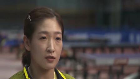 展望!东京奥运会上马龙成为历史第一人,刘诗雯成为单打大满贯得主