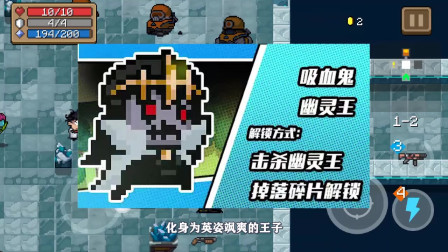 元气骑士:新皮肤即将登场 所有职业都融合boss属性 唯独游侠成了NPC