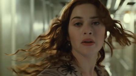 泰坦尼克号:露丝冒来找杰克,终于见到了被绑着的杰克!
