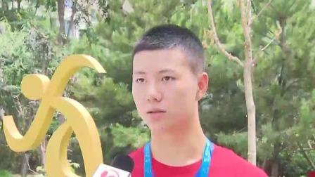 安徽选手披金挂银摘铜 每日新闻报 20190812 高清版