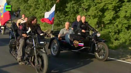 普京的拉风周末:黑夹克大摩托