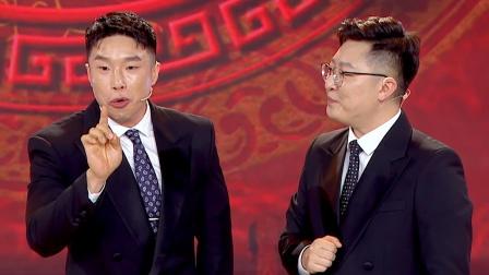 《笑傲江湖》烧饼曹鹤阳的爆笑日常,饼四高甜官宣现场了解下