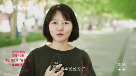 """《小欢喜》的""""中国式亲情""""引热议,路人对于亲子的看法太真实了"""