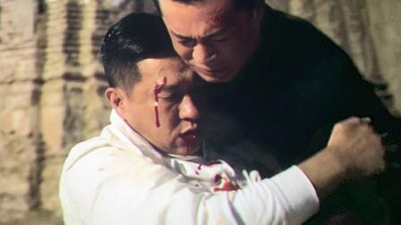 《使徒行者2》古天乐为张家辉挡子弹这一幕真让心疼