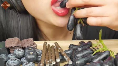 萌姐吃播黑葡萄,黑巧克力,黑饼干!