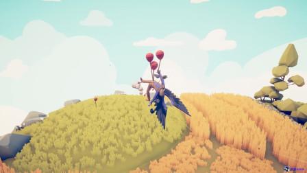 全面战争模拟器:乌鸦被气球放飞好有意思!