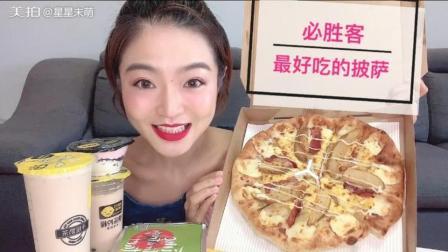 【必胜客披萨快乐柠檬奥利奥奶茶】~