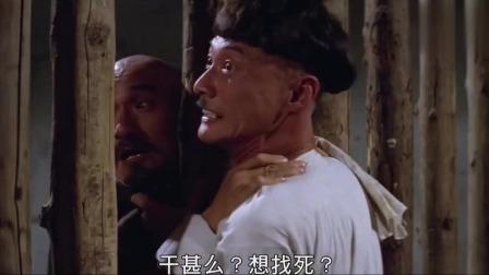 麦嘉与石天主演香港经典喜剧片《疯狂大老千》光头佬被石天害惨了