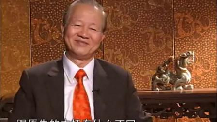 曾仕强:作为一个中国人,听懂别人的话是一门很重要技巧,否则你很难理解他人