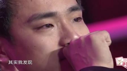 青岛小伙演绎《如果没有你》,唱一半就流下眼泪,哽咽收尾太伤感