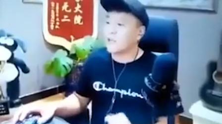 网络主播调侃台风遇难者 账号及直播间被永久封禁