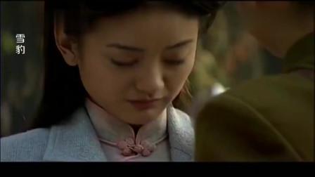 雪豹:文章担心萧雅安危,主动送上防身武器,她却不愿意接受