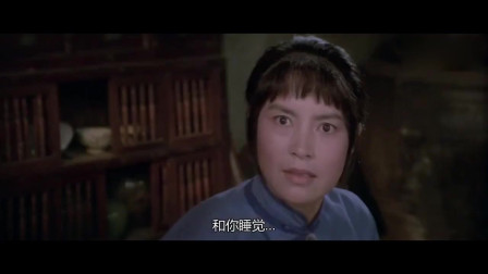 阿Q正传:赵太爷要买,阿贵一冲动,不料言语冒了吴妈
