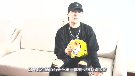【吃瓜快问】穆童选韩庚因为都是东北人,因为迷恋街舞放弃了弹琴