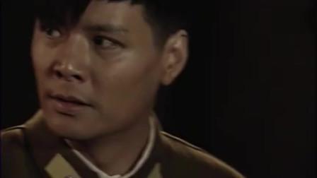 雪豹:文章救出了他哥哥刘远,刘远嘱咐他要对萧雅好