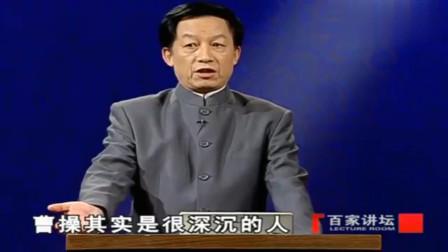 百家讲坛:曹操做一件这种事,把权贵宦官全得罪了,为何这么作?