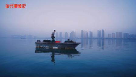 厦门渔村最后一批讨海人,一天只捕到几只螃蟹