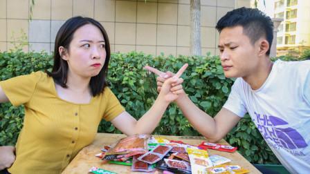 夫妻玩成语接龙谁接不上谁吃辣条结果太有趣了