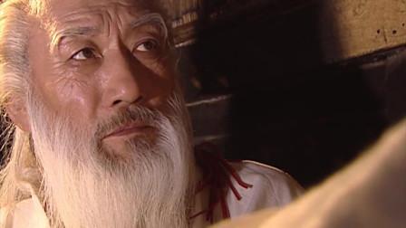 吴樾主演《连城诀》:三个徒弟为争夺连城诀秘籍,联合攻击师傅!
