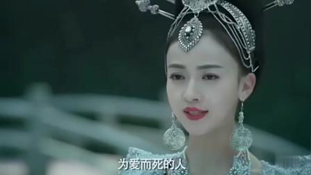 《朝歌》吴谨言饰演的苏妲己,回头那一刻,美得倾国倾城!
