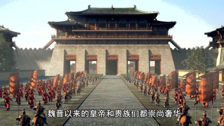昌明之后有二帝 寄奴建立南朝宋《花咪说中国通史365》