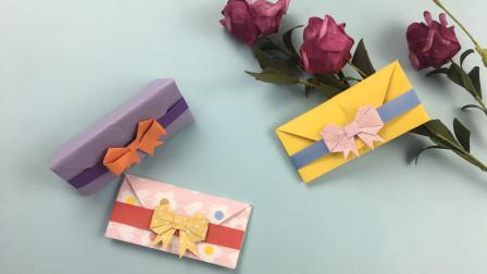 折纸做了一个包包,简单又漂亮,做起来也不难