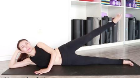 睡前5分钟瑜伽,让你躺着就可以快速瘦腰瘦腿