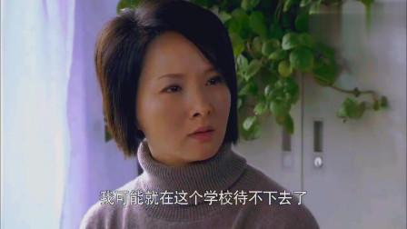 农村女爱慕虚荣,嫌弃自己母亲是袖珍人,老师出言教训她