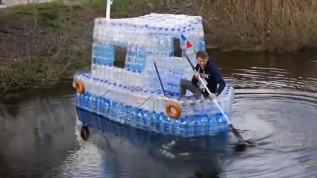 小伙为造船,花重金买塑料瓶做船,下水的时候还是为他们捏把汗