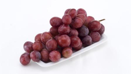关于葡萄和提子的谣传,营养师告诉你这些,看完就明白
