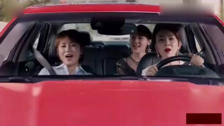 《逆流而上的你》大结局:高蜜刘艾高红旗出去旅行,邹凯杨光在家带孩子!